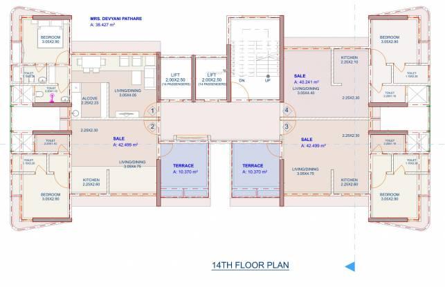 Richa Park Central Cluster Plan