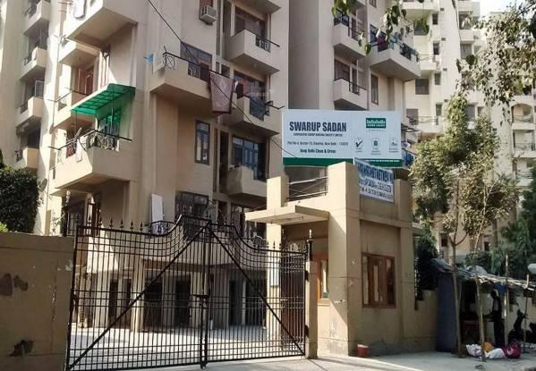 CGHS Swaroop Sadan Elevation