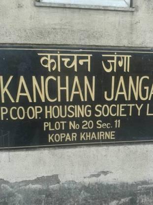 Reputed Shree Kanchan Janga CHS Amenities