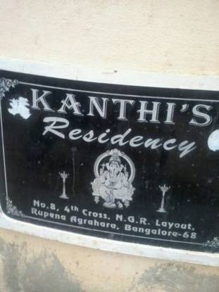 Kanthis Residency Amenities
