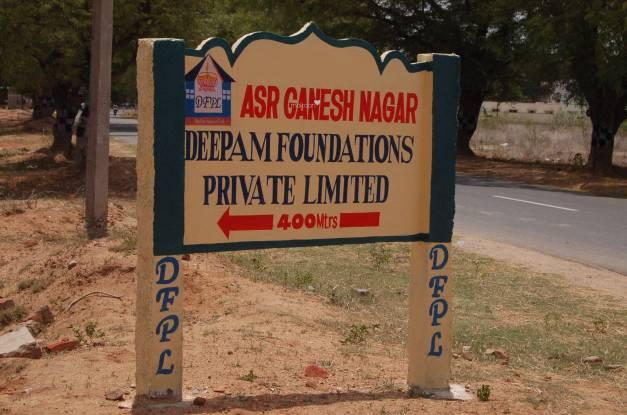Deepam ASR Ganesh Nagar Elevation