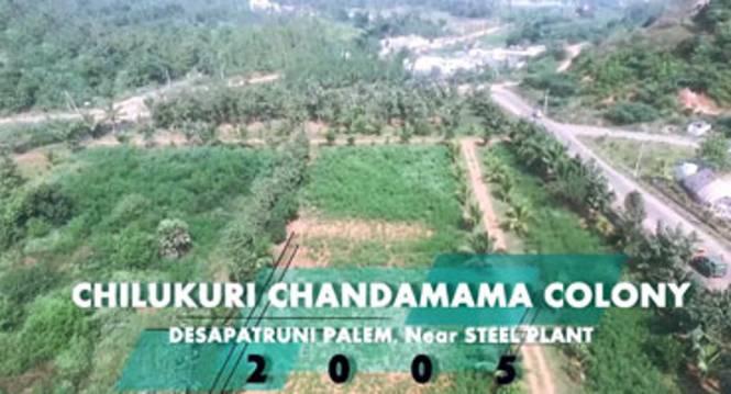 Chilukuri Chandamama Colony Elevation