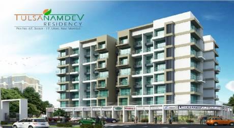 Bathija Tulsa Namdev Residency Apartment Elevation