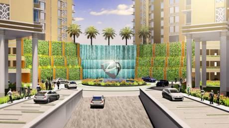 Alcove New Kolkata Amenities