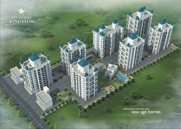ARV Ganga Kingston Building G Elevation