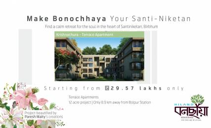 Hiland Bonochhaya Apartment Elevation