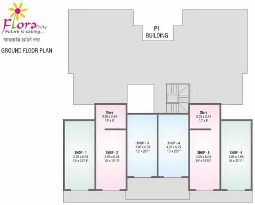 Namrata Flora City Cluster Plan
