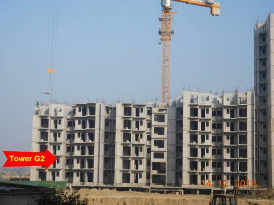 BCC Bharat City Construction Status