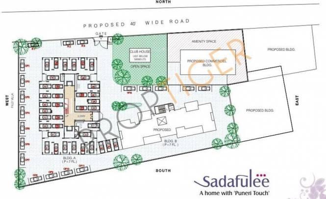 Sanjeevani Sadafulee Site Plan