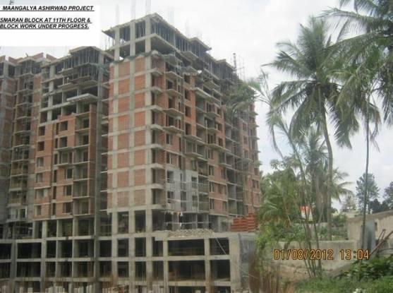 Maangalya Ashirwad Construction Status