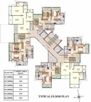 Srishti Micro Srishti Cluster Plan