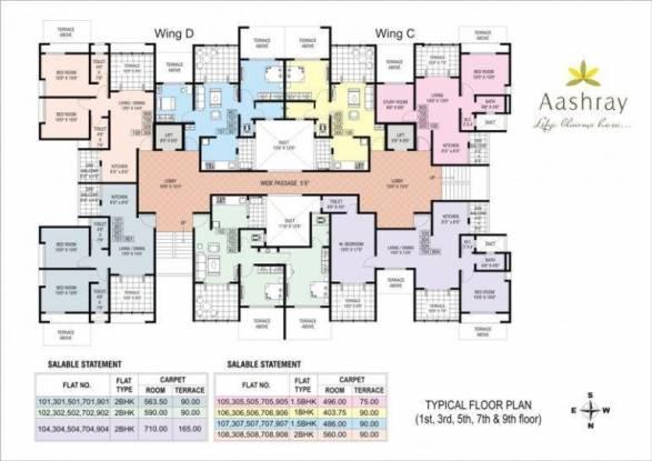 Shubh Aashray Cluster Plan
