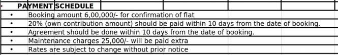 KBD Palladion Payment Plan
