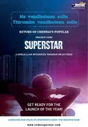 Shriram Superstar Elevation