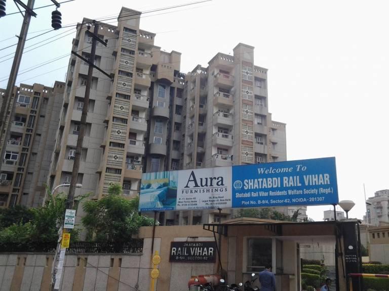 Reputed Shatabdi Rail Vihar Elevation