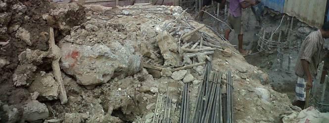 The Baya Park Construction Status