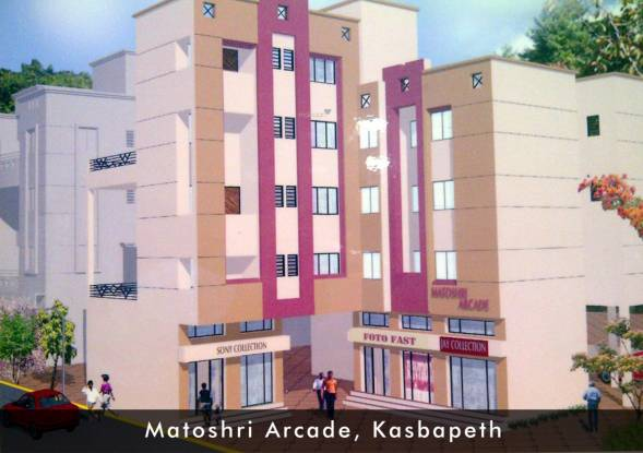 Horizon Matoshree Arcade Elevation