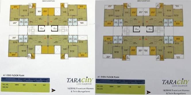 Shivtara Tara City Cluster Plan