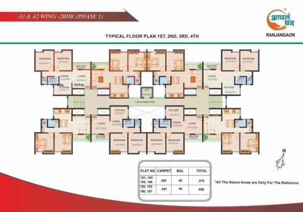 Maple Aapla Ghar Ranjangaon Cluster Plan
