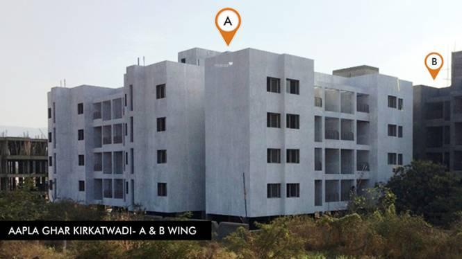 Maple Aapla Ghar Kirkatwadi Construction Status