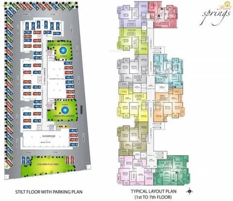Pearl Pearl Springs Cluster Plan