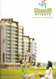 Sahakar Heights Elevation
