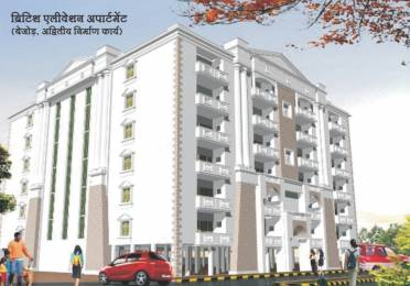 KBG Life Infra Pvt Ltd Karol Bagh Grand Elevation