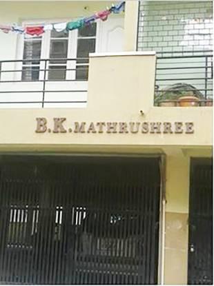 Reputed BK Mathrushree Elevation