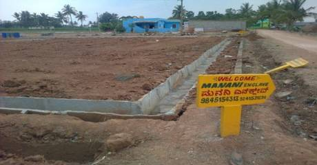 Manani Enclave Main Other