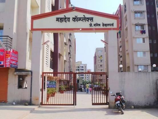 Mahadev Mahadev Complex Main Other