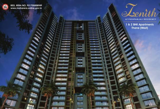 Ram Pushpanjali Residency Phase III Elevation
