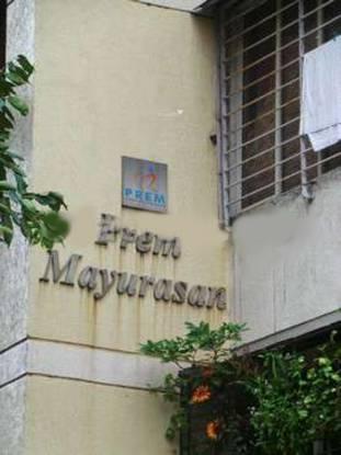 Prem Mayurasan Main Other