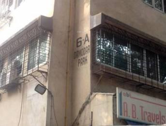 Swagat Damodar Park Apartment Main Other