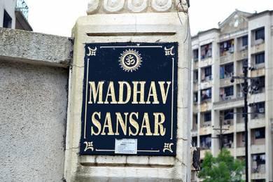 Madhav Sansar Main Other