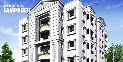 Newry Properties Pvt Ltd Newry Sampreeti Main Other