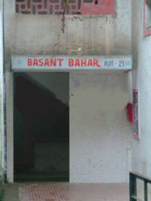 Reputed Basant Bahar Apartment Amenities