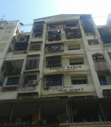 Reputed Basant Bahar Apartment Elevation