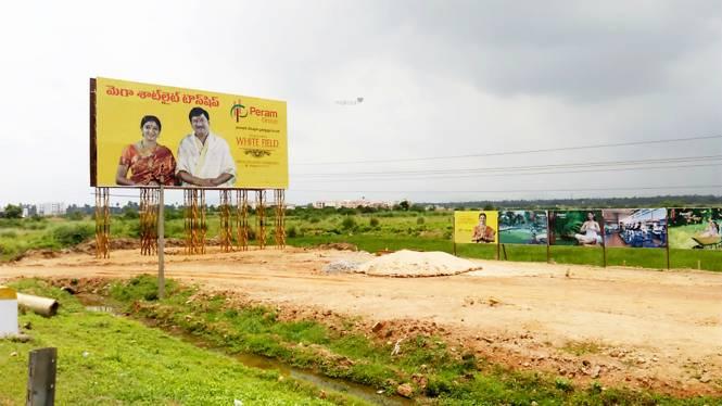 Peram Aditya White Field Elevation