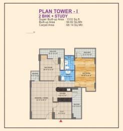 1310 sqft, 2 bhk Apartment in K World Estates Builders KW Srishti Raj Nagar Extension, Ghaziabad at Rs. 49.7800 Lacs