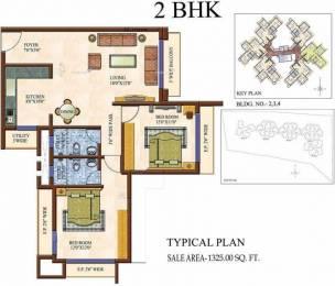 1325 sqft, 2 bhk Apartment in GM Daffodils Jalahalli, Bangalore at Rs. 70.0000 Lacs