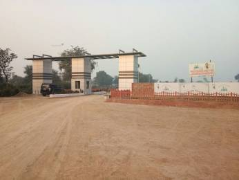 1000 sqft, Plot in Builder vaidik vihar Nigoha, Lucknow at Rs. 4.5000 Lacs
