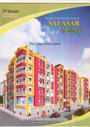 1302 sqft, 3 bhk Apartment in Salasar Valley Phase I Howrah, Kolkata at Rs. 28.7100 Lacs