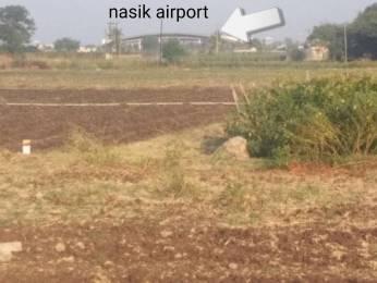 1035 sqft, Plot in Builder Gurukrupa garden Ozar, Nashik at Rs. 9.7808 Lacs