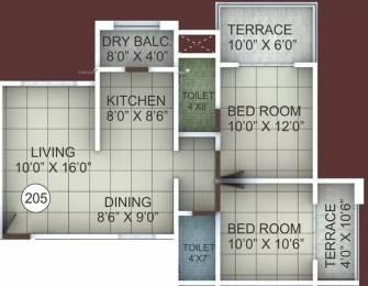 1036 sqft, 2 bhk Apartment in Ceratec City Kondhwa, Pune at Rs. 61.0000 Lacs
