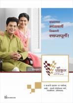 Bhaishree Ventures