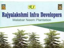Rajyalakshmi