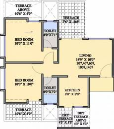 983 sqft, 2 bhk Apartment in Mantra Moments Moshi, Pune at Rs. 36.9900 Lacs