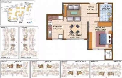 697 sqft, 1 bhk Apartment in Prestige Royale Gardens Yelahanka, Bangalore at Rs. 36.4800 Lacs