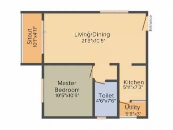 672 sqft, 1 bhk Apartment in Mahaveer Cygnet Kogilu, Bangalore at Rs. 34.0600 Lacs