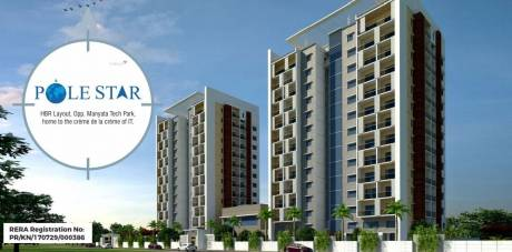 1252 sqft, 2 bhk Apartment in Ozone Pole Star Nagawara, Bangalore at Rs. 75.0000 Lacs